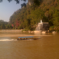 Chiang Rai beach Thailand 'river beach'