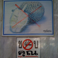 sign banning Durian in hotel